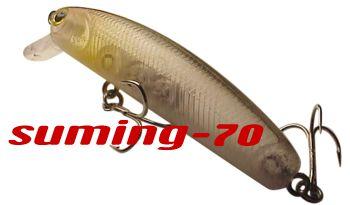 suming-70